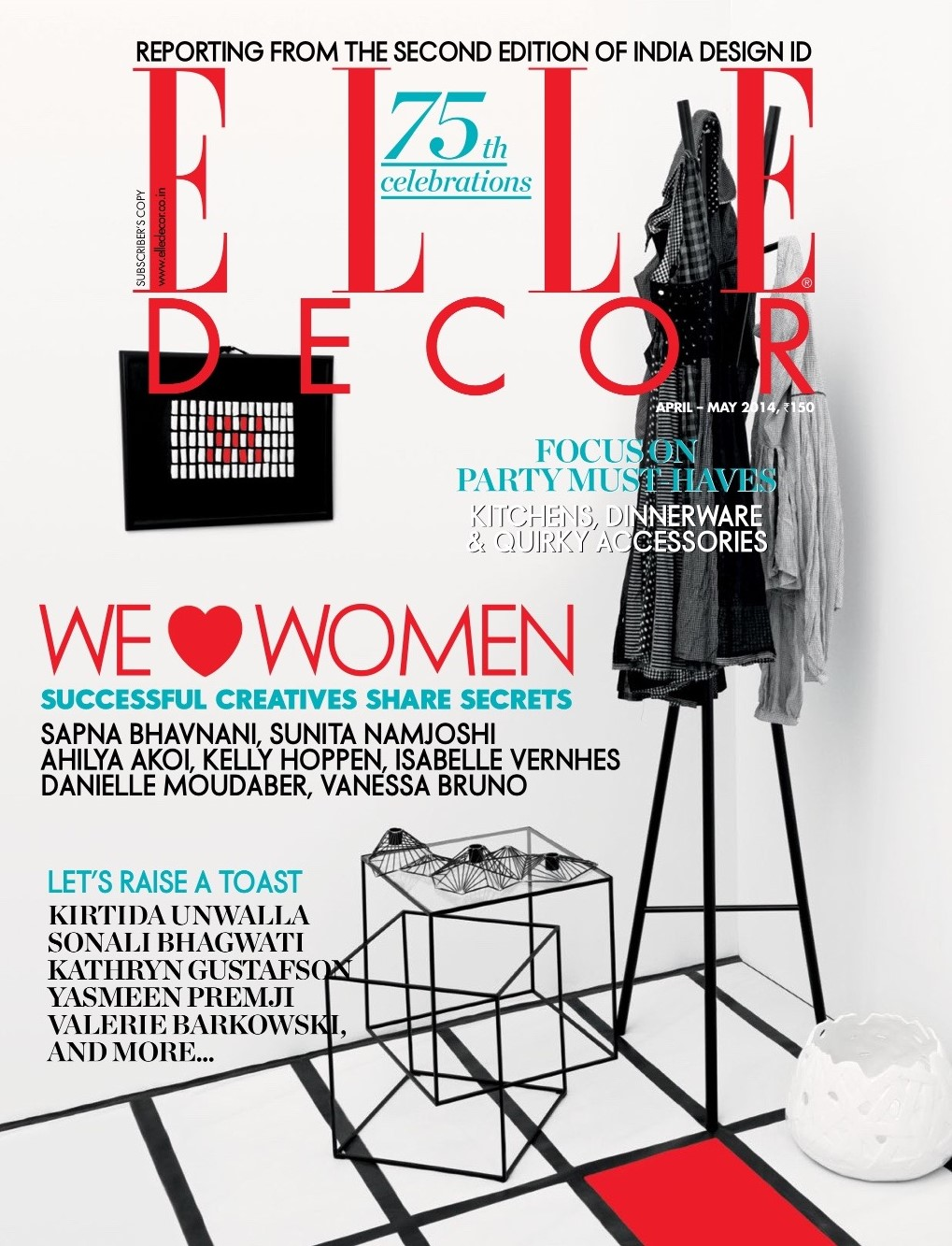 Elle Decor 2014
