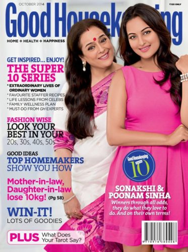 Good Housekeeping India 2014