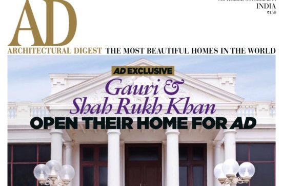 architectural digest september 2014