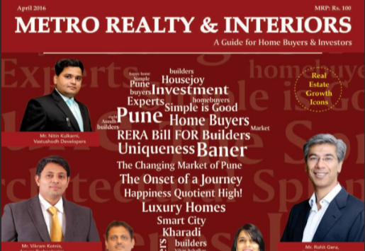 metro-realty-interiors-april-2016_cover